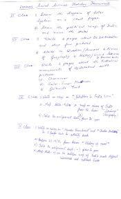 Break Letter Hindi kendriya vidyalaya tirumalagiri
