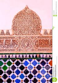 Moorish Design by Alhambra Moorish Wall Designs Granada Andalusia Spain Stock Photo