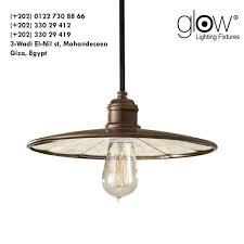 glow lighting home facebook