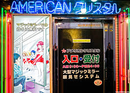 japan red light district tokyo a japanese only place in tokyo s red light district tokyo times