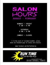 Salon Invitation Card Sun Time Tanning Sun Time Tanning Hair U0026 Nails