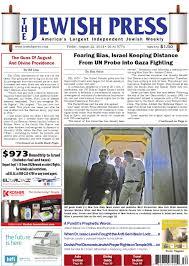 Health Ministries Halstead Celebrates With Ribbon Cutting News Jp082214 Low By Jewishpress Com Issuu