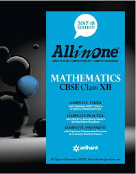 cbse all in one english core class 12th amazon in arihant