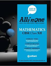 cbse all in one english core class 12th amazon in arihant