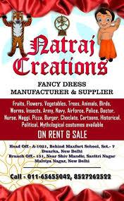 natraj creations fancy dresses in uttam nagar delhi everything