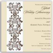 wedding announcements ornamental side border brown wedding announcements paperstyle
