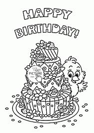 birthday card coloring page glum me