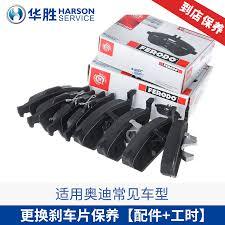 audi q7 brake pad replacement china e brake pads china e brake pads shopping guide at