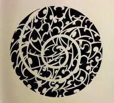 circle tribal swirl by scribblingtend on deviantart