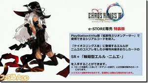 chaos rings art images Chaos rings iii for playstation vita also includes the first three jpg