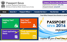 updates passport application status passport renew passport