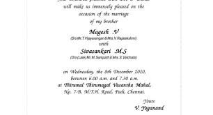 wedding invitations free sles wordings for wedding invitation for friends in tamil 4k wallpapers