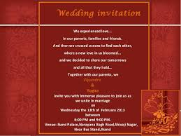 Indian Wedding Invitation Wedding Invitation Vijyendra U0026 Yogita 13 Feb 2013