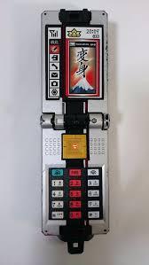 shodo phone dx samuraizer morpher power rangers samurai shinkenger