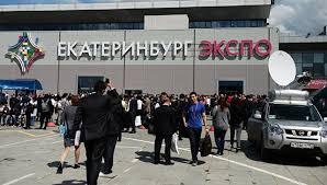 bureau expo tours the international bureau is not politicized in respect of