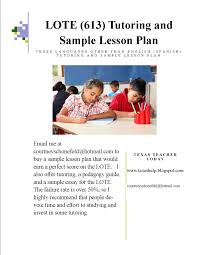 a sample of an essay lote spanish example lesson plan this is an example of a lesson texes lote spanish lote spanish 613 exam requires you to do writing tasks in both english and spanish this is a example of an essay that would earn a