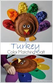 turkey color match craft turkey craft thanksgiving and craft