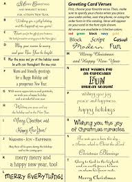 25 unique greeting card messages ideas on