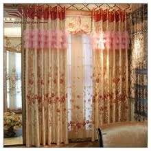 feather curtain feather curtain suppliers and manufacturers at