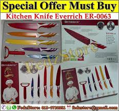 wholesale price everrich 6 pcs kit end 2 12 2015 12 31 pm
