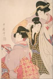 list of synonyms and antonyms of the word japanese geisha artists