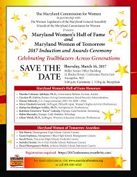 maryland commission for women maryland department of human resources
