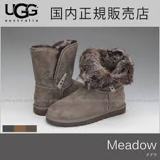 ugg s meadow boots archie rakuten global market ugg and ugg 1008043 meadow