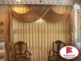 Arabic Curtains Company Catalogs
