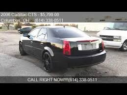 cadillac 2006 cts for sale 2006 cadillac cts sport 4dr sedan for sale in columbus oh 4