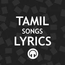 tamil songs lyrics lyricsinbox