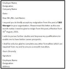 mtnl broadband cancellation letter format noc letter sample best 25 formal letter format sample ideas on