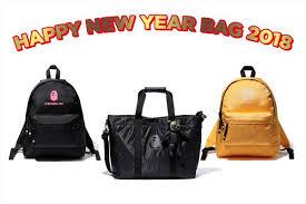 bag new year bape happy new year bag us bape