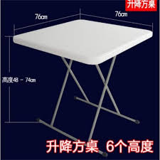 4ft square folding table 76 76cm adjustable height portable outdoor tables folding picnic