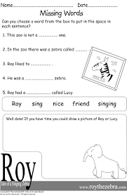 guided reading worksheets free worksheets library download and