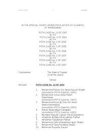 gujarat isi conspiracy case pota court judgement public law