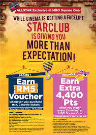mbo square one allstar exclusive promotions