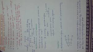 electrostatics u2013 class 12 u2013 physics my spyglass