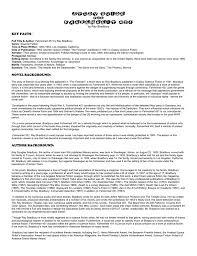 study guide for fahrenheit 451