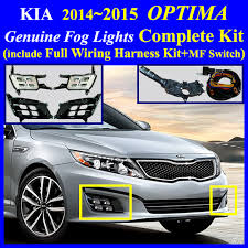 2013 kia optima led fog light bulb 2014 2015 kia optima led fog light l complete kit wiring harness