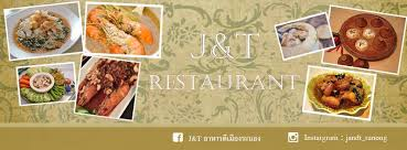 j de cuisine j t อาหารด เม องระนอง publications ranong menu prix avis sur