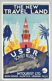 cirque bureau christie s vintage poster sale offering intourist