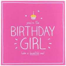 girl birthday happy birthday girl birthday wishes for happy birthday