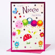 birthday cards for niece birthday card niece friendly caterpillar only 1 49