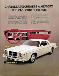 Chrysler 300 Hemi Specs Chrysler 300 Specs 1979 Modernmopars Net Lx U0026 More Chrysler