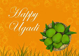 happy ugadi festival celebration wishes messages and sms ugadi