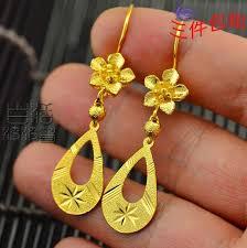 Chandelier Earrings Bridal 999 Thousand Gold 24k Gold Stud Earrings Bridal Earrings Female
