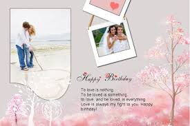 happy birthday card love 204 1 90 5psd com photo