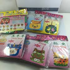 craft kit kids picture more detailed picture about 1 pcs