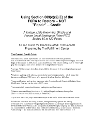 section 609 of the fair credit reporting act loophole credit