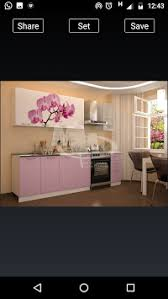 download 5000 kitchen design apk latest version app for android